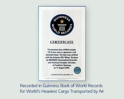 The second image of The world's heaviest cargo (186 tons) air transportation project