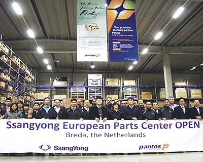 The fourth image of SsangYong European Parts Center (SEPC) operation